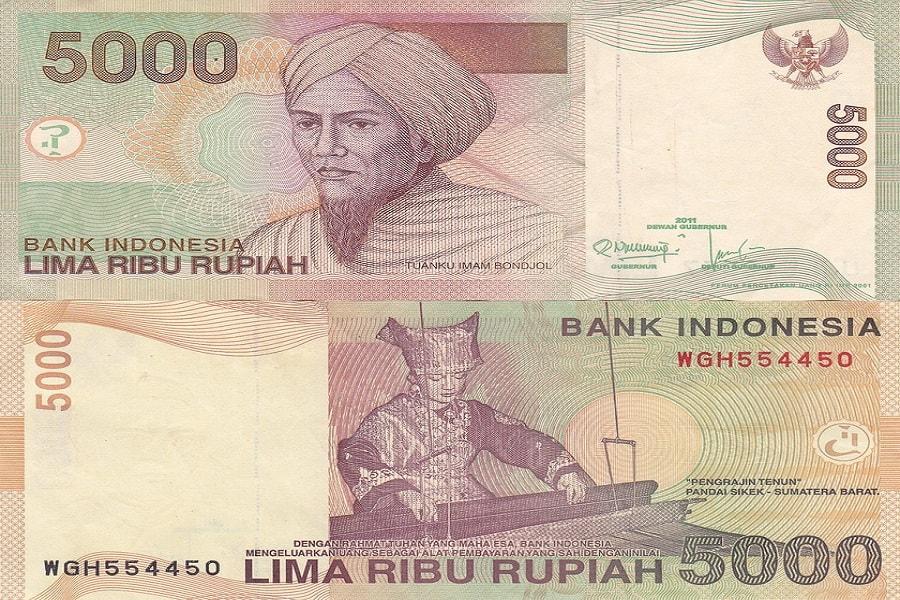 Fakta gadis pengrajin tenun pada gambar uang 5000 rupiah