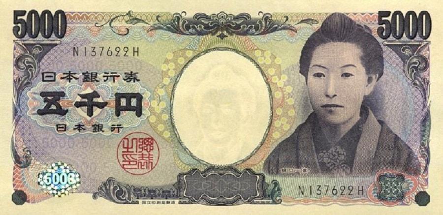 Mata uang Jepang dengan foto perempuan biasa, bukan pahlawan nasional