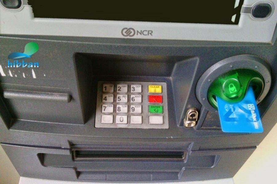 Cara memasukan kartu ATM ke dalam mesin posisi benar / tidak terbalik