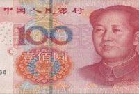 Yuan mata uang China; sejarah, mata uang dunia ke-5 dan nilai kurs-nya hari ini