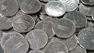 Bahan pembuatan uang logam rupiah Indonesia