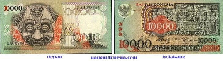 Uang baru Indonesia 2016 pecahan sepuluh ribu rupiah