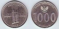 uang terbaru Indonesia pecahan 1.000 rupiah