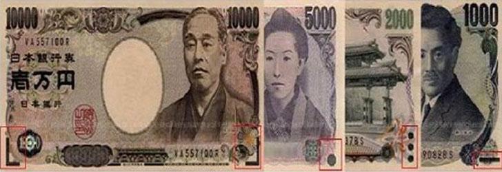 mata uang yen jepang kertas