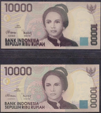Gambar uang salah cetak / misscut dan missprint