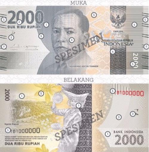 gambar uang terbaru Indonesia tahun keluaran 2016