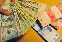 Dapat kiriman dolar via Western Union (WU), mata uang apa yang akan diterima saat dicairkan?