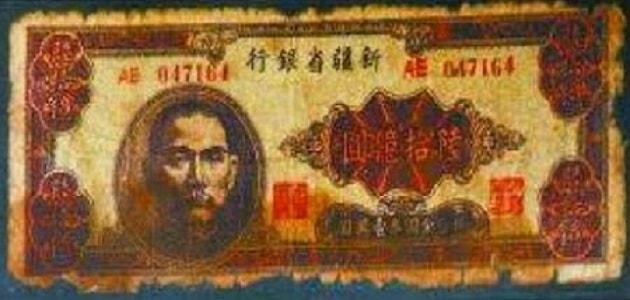 Enam miliar yuan Tiongkok