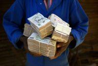 Foto menggambarkan betapa murahnya mata uang dolar Zimbabwe