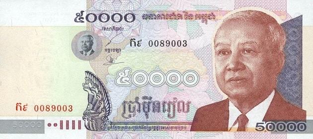 Riel Kamboja