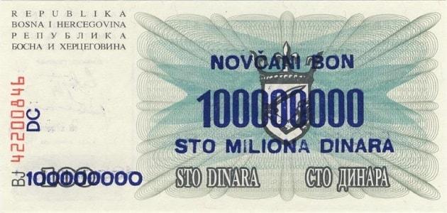 Seratus juta dinara Bosnia