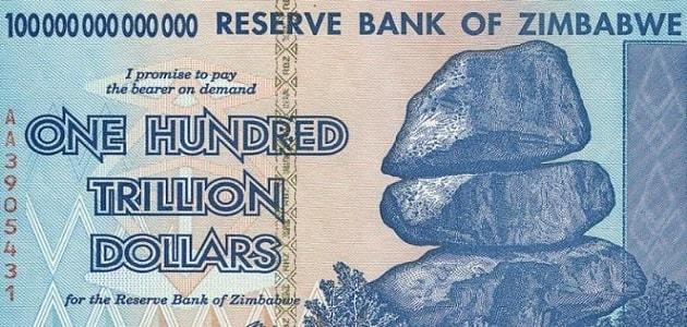 Seratus triliun dolar Zimbabwe