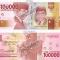 11 gambar uang terbaru Indonesia tahun keluaran 2016